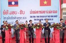 Việt Nam giúp Lào xây Trung tâm Dịch vụ kỹ thuật nông nghiệp