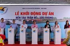 Sóc Trăng xây dựng tuyến tàu cao tốc Trần Đề đi Côn Đảo