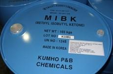 Trung Quốc điều tra chống bán phá giá với dung môi của Hàn Quốc