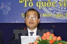 Sớm ký Hiệp định thành lập Ủy ban hỗn hợp Việt Nam-Senegal