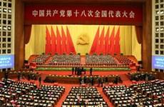 Đảng Cộng sản Trung Quốc tiếp tục nâng cao công tác tuần thị