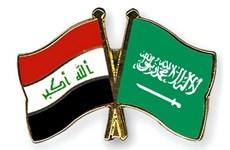 Saudi Arabia và Iraq lạc quan về mối quan hệ song phương