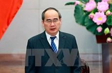 Thông qua Tờ trình hiệp thương cử Chủ tịch Mặt trận Tổ quốc Việt Nam