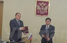 Bình Dương ký biên bản ghi nhớ về hợp tác với tỉnh Oriol của Nga