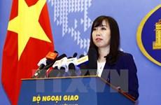 Bộ Ngoại giao Việt Nam lên tiếng về hoạt động dầu khí ở Biển Đông