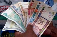 Cuba chính thức gia nhập Ngân hàng Hội nhập kinh tế Trung Mỹ