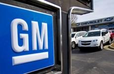 Hãng GM triệu hồi xe tại thị trường Trung Quốc do lỗi túi khí