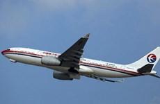 Trung Quốc cho phép bán đấu giá trực tuyến 3 máy bay Boeing 747