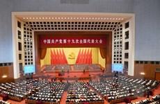 Chủ tịch Tập Cận Bình: Kiên quyết chống hành vi gây tổn hại Đảng