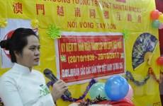 Người Việt tại Macau kỷ niệm 87 năm thành lập Hội phụ nữ Việt Nam