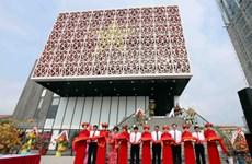 Đà Nẵng: Khánh thành và đưa vào hoạt động Nhà trưng bày Hoàng Sa