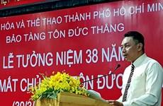 TP.HCM: Tưởng niệm 38 năm ngày mất của Chủ tịch Tôn Đức Thắng