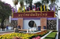 Bảy trường đại học hàng đầu của Thái Lan bị tụt hạng