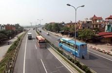 Ký hợp đồng tài trợ 6.800 tỷ đồng xây cao tốc Trung Lương-Mỹ Thuận