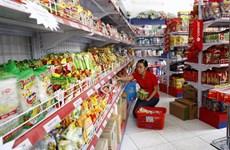 Mở cửa hàng tiện lợi phân phối sản phẩm bình ổn vào bệnh viện