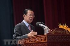 Các chính đảng Campuchia nhất trí lập hội đồng tham vấn tối cao