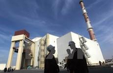 Iran đã hoàn tất một cơ sở chế tạo máy ly tâm hiện đại