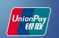 Thẻ UnionPay của Trung Quốc sắp được chấp nhận trên toàn nước Pháp