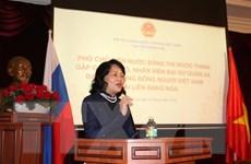 Phó Chủ tịch nước gặp mặt cộng đồng người Việt Nam tại Nga