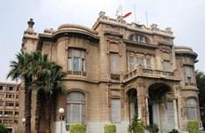 Các nước Trung Đông cải thiện chất lượng đào tạo hệ đại học