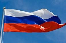 Ấn Độ Dương-Thái Bình Dương trong chính sách của Nga
