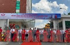 Khánh thành Bệnh viện tim mạch đầu tiên ở Đồng bằng sông Cửu Long