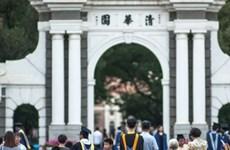 Đại học của ông Tập Cận Bình vượt lên thành trường tốt nhất khu vực