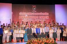 Trao Giải thưởng Phạm Ngọc Thạch cho các thầy thuốc trẻ tiêu biểu