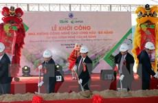 Hơn 1.000 tỷ đồng xây nhà xưởng phụ trợ công nghệ cao tại Đà Nẵng