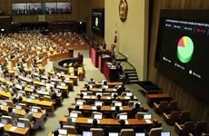 Quốc hội Hàn Quốc bắt đầu kỳ họp đặc biệt kéo dài 30 ngày