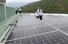 Quảng Trị sẽ vận hành nhà máy điện mặt trời đầu tiên vào tháng 6