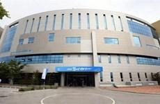 Triều Tiên rút khỏi văn phòng liên lạc chung ở Kaesong