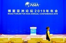 Diễn đàn Bác Ngao, BRI và chính trị Đông Á