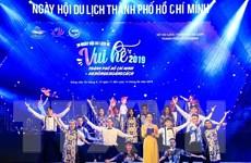 Khai mạc Ngày hội du lịch Thành phố Hồ Chí Minh năm 2019
