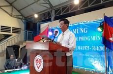 Hội Khmer-Việt tại Campuchia tổ chức lễ kỷ niệm ngày 30/4