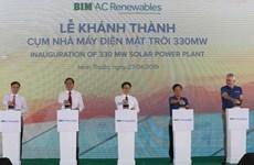 [Photo] Khánh thành cụm nhà máy điện mặt trời lớn nhất Đông Nam Á