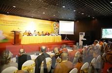 Hội thảo quốc tế về sự lãnh đạo bằng chánh niệm vì hòa bình bền vững