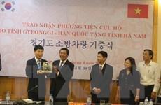 Tăng cường giao lưu, hợp tác giữa tỉnh Hà Nam và tỉnh Gyeonggi
