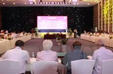 """Hội thảo khoa học """"Phú Yên - 30 năm đổi mới và phát triển"""""""