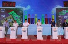 Khánh thành tổ hợp 2 nhà máy điện mặt trời tại tỉnh Phú Yên