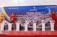 1.700 tỷ đồng xây khu đô thị sinh thái biển AE resort Cửa Tùng