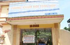 Bắc Ninh: Đình chỉ phòng khám để điều tra nguyên nhân 1 người tử vong