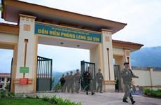 """""""Biên giới trong lòng dân"""" ở tỉnh miền cực Tây của Tổ quốc"""