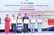 Đối ngoại nhân dân vì hòa bình, hữu nghị, hợp tác và phát triển