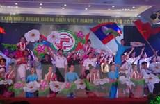 Lan tỏa tình đoàn kết, hữu nghị anh em bền chặt Việt-Lào