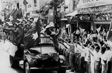 Chuỗi hoạt động văn hóa kỷ niệm 65 năm ngày Giải phóng Thủ đô