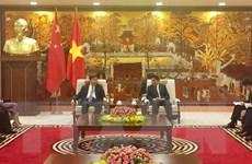 Hà Nội thúc đẩy quan hệ hợp tác song phương với tỉnh Quảng Đông