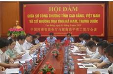 Cao Bằng thúc đẩy hợp tác thương mại với địa phương của Trung Quốc