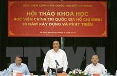 Học viện Chính trị quốc gia Hồ Chí Minh - 70 năm xây dựng, phát triển