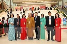 [Photo] Khai mạc Đại hội toàn quốc Mặt trận Tổ quốc Việt Nam